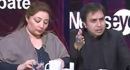 News Eye (Hakumat Ka Sab Se Bara Masla Nawaz Sharif) - 4th March 2020