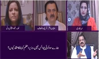 News Eye (Hakumat Ke Ittehadi Naraz) - 29th June 2020