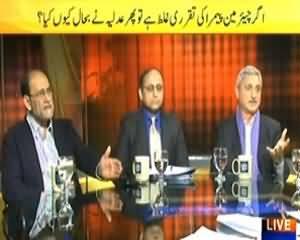 News Eye (Hakumat Mulk Mein Badshahat Declare Kar Dey - Imran Khan) - 16th December 2013
