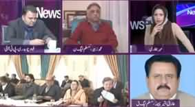 News Eye (Hakumat Ne NAB Ke Parr Kaat Diye - CJ) - 15th January 2020