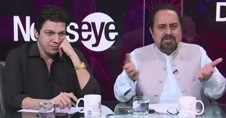 News Eye (Hakumat Sazi, Number Game) – 1st August 2018