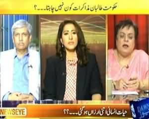 News Eye (Hakumat Talban Mazakarat Kyun Nahi Chahta.?) - 30th September 2013