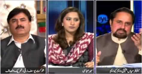 News Eye (Has Govt Done Any Deal with Saudi Arabia?) – 6th April 2015