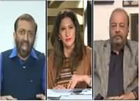 News Eye (How PPP Will Protect Dr. Asim Hussain) – 24th December 2015