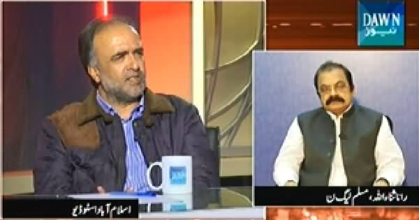 News Eye (How To Arrest Imran Khan and Tahir ul Qadri) - 13th November 2014