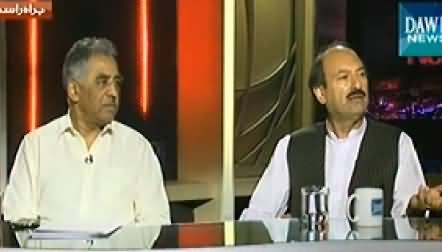News Eye (Hukamraon Ke Shahana Ikhrajaat) - 17th September 2014