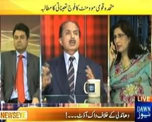 News Eye (Hukumat Sindh Na Kam Ho Gai..?) - 27th August 2013