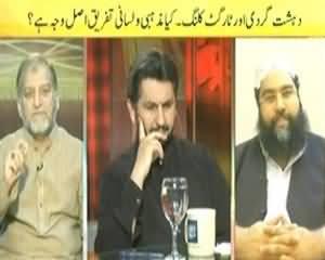 News Eye (Hum Hain Pakistani....?) - 14th October 2013