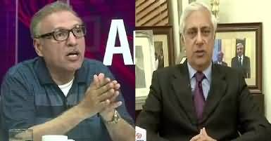 News Eye (Hussain Nawaz Ki Tasveer Ka Muamla) – 7th June 2017