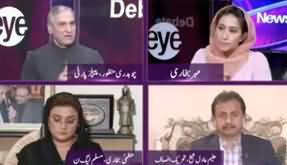 News Eye (I Will Not Resign - PM Imran Khan) - 23rd October 2019
