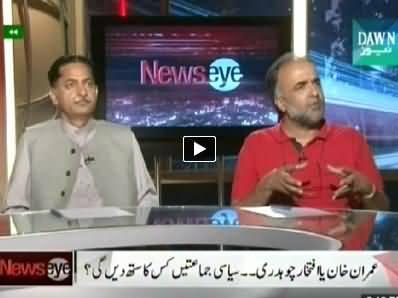 News Eye (Iftikhar Chaudhry Sends Legal Notice to Imran Khan) - 24th July 2014