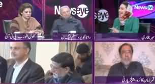 News Eye (IG Sindh Meets PM Imran Khan) - 29th January 2020
