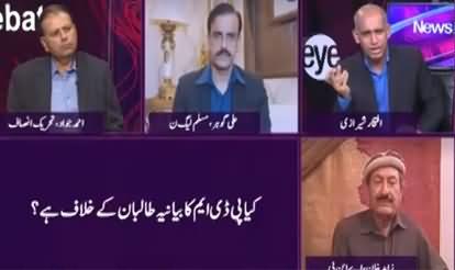 News Eye (Ijaz Shah's Strange Statement) - 2nd November 2020