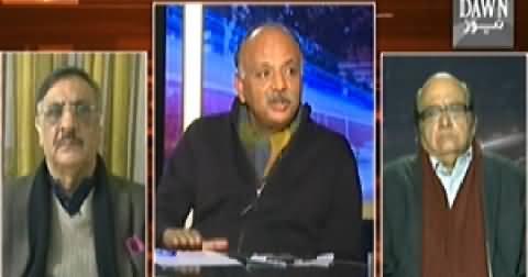 News Eye (Imarn Khan and Nawaz Sharif United) - 17th December 2014