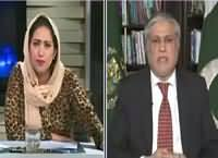News Eye (IMF Se Kab Azadi Mile Gi) – 1st August 2016
