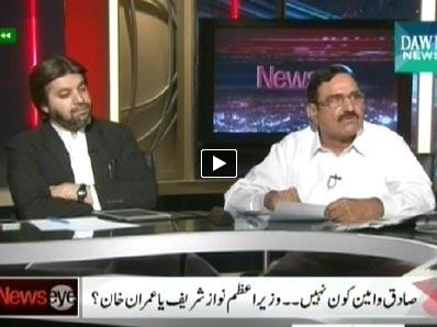 News Eye (Imran, Arsalan Fight Turns Towards PM Nawaz Sharif) - 9th July 2014