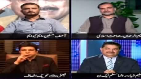 News Eye (Imran Farooq Murder Case Resolved?) – 15th April 2015