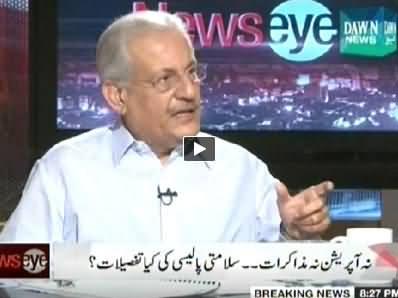 News Eye (Imran Khan And Dr. Tahir ul Qadri Jalsas) - 11th June 2014
