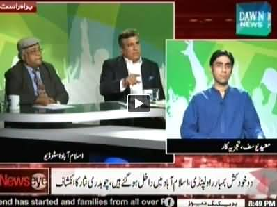 News Eye (Imran Khan and Tahir ul Qadri in Islamabad) - 16th August 2014
