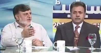 News Eye (Imran Khan Aur Zardari ka Ittehad) – 12th March 2018
