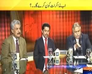 News Eye (Imran Khan Khud Mazakrat Kyun Start Nahi Kartey?) – 16th January 2014