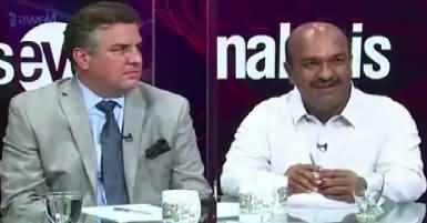News Eye (Imran Khan Ki PPP Ki Tareef) – 26th July 2017