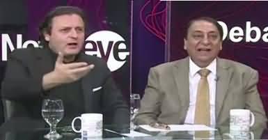 News Eye (Imran Khan Ki Siasat) – 15th February 2018