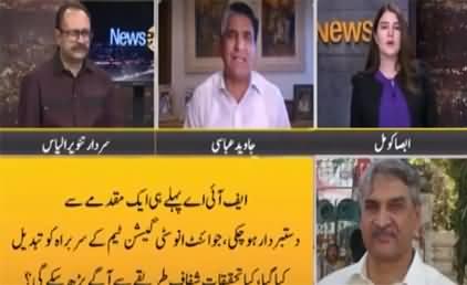 News Eye (Imran Khan's Meeting With Jahangir Tareen Group) - 27th April 2021