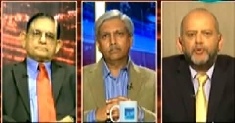News Eye (Imran Khan's New Call For Dharna Against Govt) - 30th October 2014