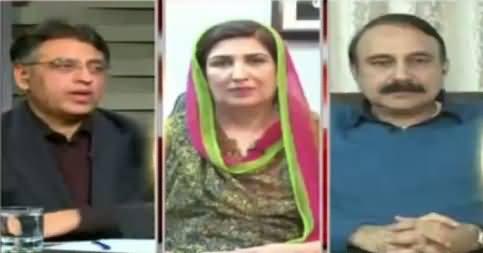 News Eye (Imran Khan's Press Conference) – 3rd January 2017