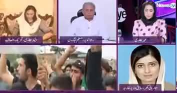 News Eye (Imran Khan's US Visit) - 23rd September 2019