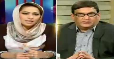 News Eye (Imran Khan's Victory in ECP) – 16th March 2017