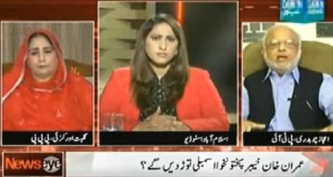 News Eye (Imran Khan Threatens to Dissolve KPK Assembly) - 25th June 2014