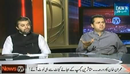News Eye (Imran Khan Vs Arsalan Iftikhar, What is Going on) - 7th July 2014