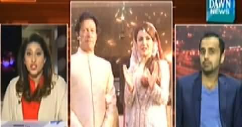 News Eye (Imran Khan Weds Reham Khan) - 8th January 2015