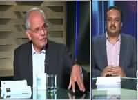 News Eye (Indian Foreign Minister in Pakistan) – 8th December 2015