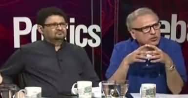 News Eye (Iqtasadi Jaiza Report) – 25th May 2017