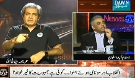 News Eye (Is Democracy in Danger Due to Long March) – 11th August 2014