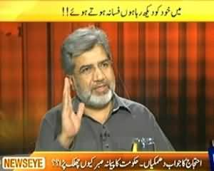 News Eye (Is Democracy Once Again in Danger?) - 5th May 2014