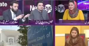News Eye (Is Federation Interfering in Sindh?) - 10th December 2019