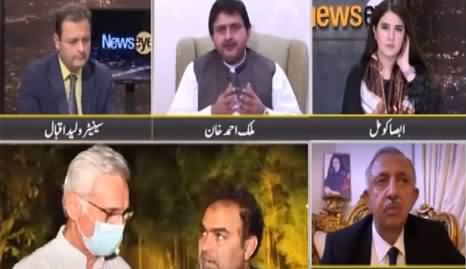 News Eye (Is Great Game of Change Started in Punjab?) - 20th May 2021