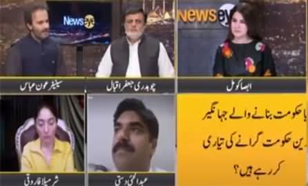 News Eye (Is Jahangir Tareen Group Blackmailing PM Imran Khan?) - 19th May 2021