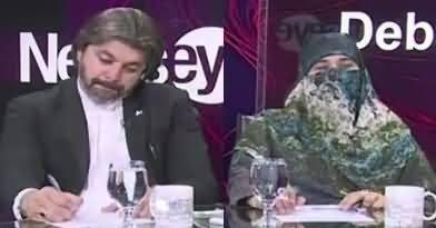 News Eye (Is Nawaz Sharif's Politics Finished?) – 18th April 2018