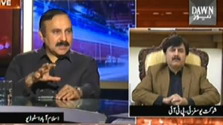 News Eye (Is Peshawar Attack Last Attack?) - 18th December 2014