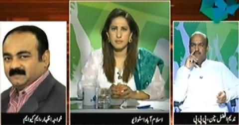News Eye (Is PMLN Govt Now Out of Danger?) - 14th August 2014