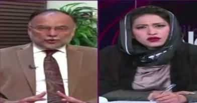 News Eye (Is PMLN Strong For 2018 Election) – 20th December 2017