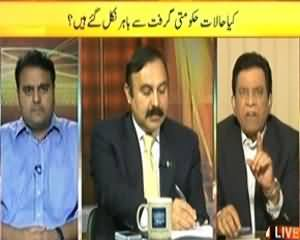 News Eye (Is Situation Going Out Of Control of Govt) - 9th April 2014