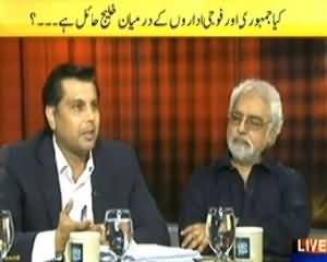 News Eye (Is There Any Clash Between Govt and Army?) – 22nd April 2014