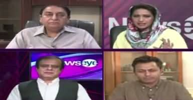 News Eye (Ishaq Dar Ki JIT Mein Paishi) – 3rd July 2017