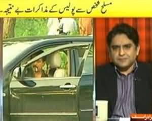 News Eye (Islamabad Mein Muslah Shakhs Nein Hal Chal Macha Di) - 15th A...